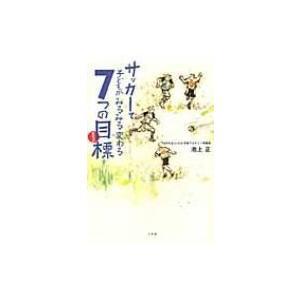 発売日:2010年11月 / ジャンル:語学・教育・辞書 / フォーマット:本 / 出版社:小学館 ...