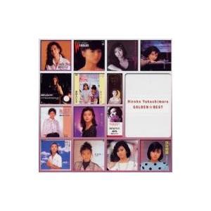 薬師丸ひろ子 ヤクシマルヒロコ / 薬師丸ひろ子 ゴールデン☆ベスト  〔CD〕