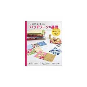発売日:2010年12月 / ジャンル:実用・ホビー / フォーマット:本 / 出版社:日本ヴォーグ...