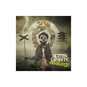 Rotten Grafitti ロットングラフティー / FAMILIARIZE  〔CD〕|hmv