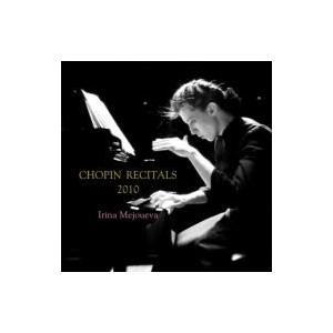 Chopin ショパン / 『ショパン・リサイタル2010』 メジューエワ(2CD限定盤) 国内盤 〔CD〕 hmv