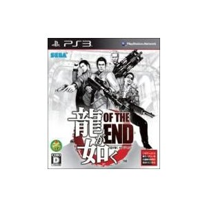 PS3ソフト(Playstation3) / 龍が如く OF THE END  〔GAME〕|hmv