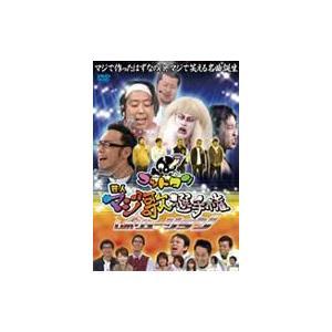 発売日:2009年06月17日 / ジャンル:国内TV / フォーマット:DVD / 組み枚数:1 ...