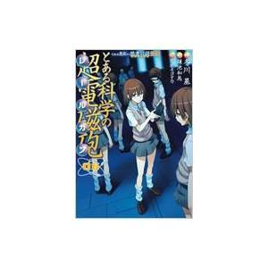 発売日:2011年02月 / ジャンル:コミック / フォーマット:コミック / 出版社:アスキー・...