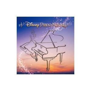 Disney / ディズニー・ピアノ・メロディー(仮) 国内盤 〔CD〕