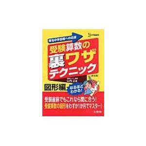 発売日:2011年01月 / ジャンル:語学・教育・辞書 / フォーマット:全集・双書 / 出版社:...