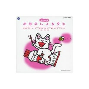 発売日:2011年04月20日 / ジャンル:サウンドトラック / フォーマット:CD / 組み枚数...