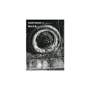 発売日:2011年02月 / ジャンル:アート・エンタメ / フォーマット:本 / 出版社:図書新聞...