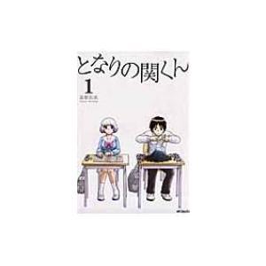 発売日:2011年04月 / ジャンル:コミック / フォーマット:コミック / 出版社:Kadok...
