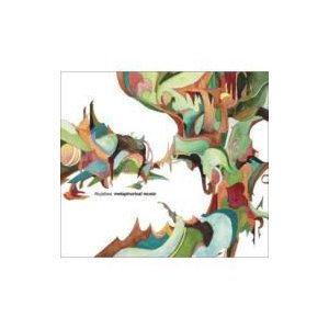 Nujabes ヌジャベス Metaphorical Music 国内盤 CD の商品画像
