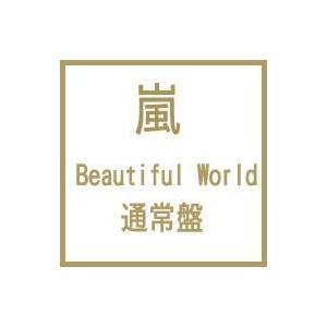 発売日:2011年07月06日 / ジャンル:ジャパニーズポップス / フォーマット:CD / 組み...