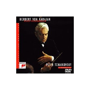 Tchaikovsky チャイコフスキー / 交響曲第4番、第5番、第6番《悲愴》 カラヤン指揮ウィーン・フィル(1984年ライ