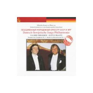 Tchaikovsky チャイコフスキー / Sym,  5,  :  Gergiev  /  Deutsche Soviet Junge Po +beethoven:  Piano Concerto,  5,  :  J.frantz(P) 国内盤