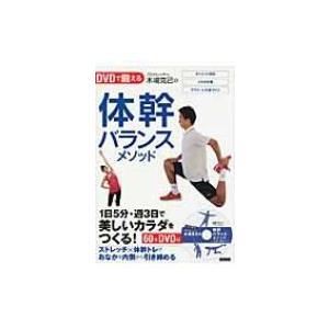 発売日:2011年08月 / ジャンル:実用・ホビー / フォーマット:本 / 出版社:カンゼン /...