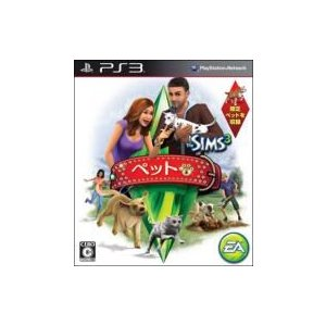 PS3ソフト(Playstation3) / ザ・シムズ 3 ペット  〔GAME〕|hmv