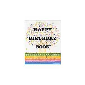 HAPPY BIRTHDAY BOOK / 書籍  〔本〕 hmv
