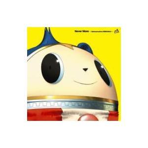 発売日:2011年10月26日 / ジャンル:サウンドトラック / フォーマット:CD / 組み枚数...