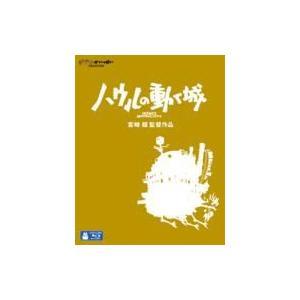 ハウルの動く城  〔BLU-RAY DISC〕|hmv