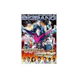 発売日:2011年11月16日 / キャスト:おぎやはぎ,劇団ひとり,松丸友紀,バナナマン,東京03...