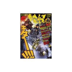 宇宙船 VOL.134 ホビージャパンMOOK / 宇宙船編集部  〔ムック〕|hmv