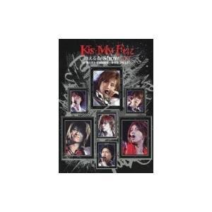 Kis-My-Ft2 キスマイフットツー / Kis-My-Ftに逢えるde Show vol.3 at 国立代々木第一体育館 2011.2.12  〔DVD〕