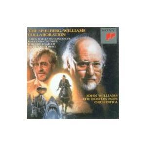 John Williams ジョンウィリアムズ / スピルバーグの世界 EXPANDED EDITION 国内盤 〔CD〕