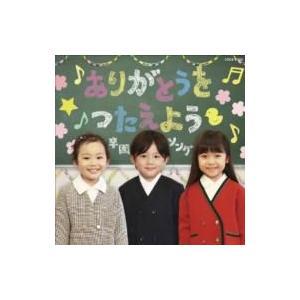発売日:2011年11月23日 / ジャンル:サウンドトラック / フォーマット:CD / 組み枚数...