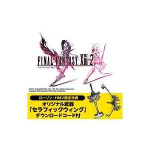 XBOX360ソフト / [Xbox360]ファイナルファンタジーXIII-2 【ローソン・HMV限定特典付】  〔GAME〕|hmv