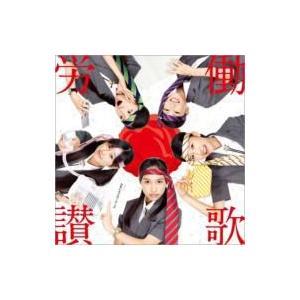 発売日:2011年11月23日 / ジャンル:ジャパニーズポップス / フォーマット:CD Maxi...