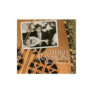Cheikh Raymond / Anthology-enregistrements Originaux1937-1961  輸入盤 〔CD〕