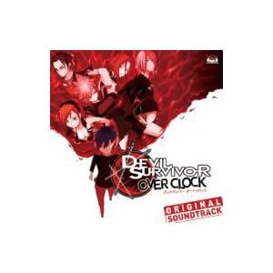 ゲーム ミュージック  / ニンテンドー3DSソフト「デビルサバイバー オーバークロック」オリジナル・サウンド hmv