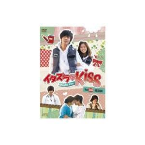 イタズラなKiss〜Playful Kiss YouTube特別版  〔DVD〕|hmv