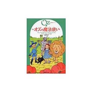 発売日:2011年10月 / ジャンル:文芸 / フォーマット:本 / 出版社:復刊ドットコム / ...