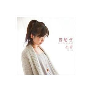初回限定盤 初音 ハツネ / 音紡ぎ   〔CD〕
