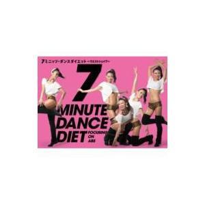 7ミニッツ・ダンスダイエット〜ウエストの引き締め「ウエストシェイプ」編〜  〔DVD〕|hmv