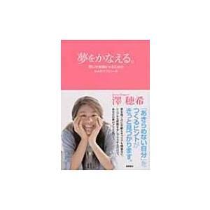 発売日:2011年11月 / ジャンル:文芸 / フォーマット:本 / 出版社:徳間書店 / 発売国...