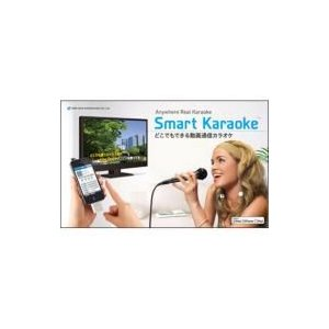 Smart Karaoke (for Apple)  〔Goods〕|hmv