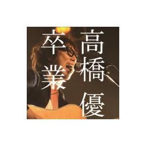 発売日:2012年01月18日 / ジャンル:ジャパニーズポップス / フォーマット:CD Maxi...