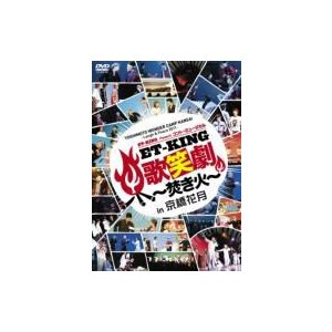ET-KING イーティーキング / YOSHIMOTO W...