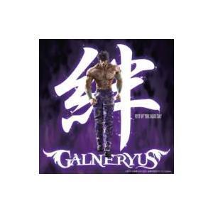 Galneryus ガルネリウス / 絆 FIST OF THE BLUE SKY  〔CD〕