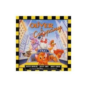 Disney / 「オリバー〜ニューヨーク子猫ものがたり」オリジナル・サウンドトラック 国内盤 〔C...