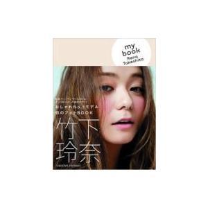 発売日:2012年01月 / ジャンル:アート・エンタメ / フォーマット:本 / 出版社:集英社 ...