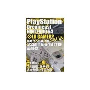 発売日:2011年12月 / ジャンル:実用・ホビー / フォーマット:本 / 出版社:メディア パ...