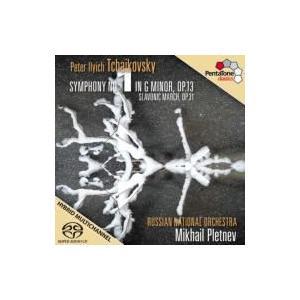 Tchaikovsky チャイコフスキー / 交響曲第1番『冬の日の幻想』、スラヴ行進曲 プレトニョフ&ロシア・ナショ