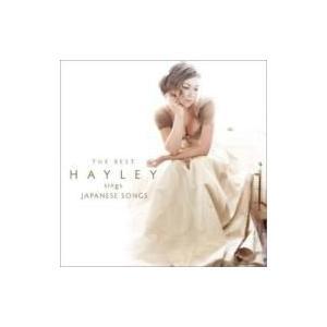 Hayley Westenra ヘイリーウェステンラ / 祈り〜ヘイリー・シングス・ジャパニーズ・ポップス ベスト 国内盤 〔CD