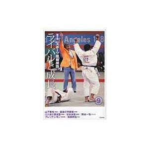 発売日:2012年02月 / ジャンル:文芸 / フォーマット:全集・双書 / 出版社:学研教育出版...