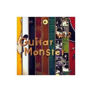 オムニバス(コンピレーション) / GUITAR MONSTER VOL.2  〔CD〕