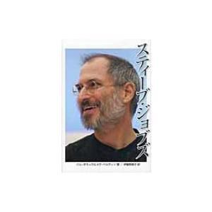発売日:2012年01月 / ジャンル:哲学・歴史・宗教 / フォーマット:本 / 出版社:ポプラ社...