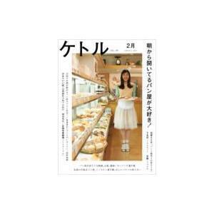 ケトル Vol.5 / 博報堂ケトル  〔本〕...