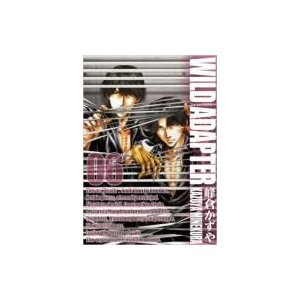 発売日:2012年03月 / ジャンル:コミック / フォーマット:コミック / 出版社:一迅社 /...